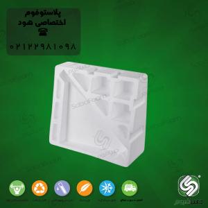 پلاستوفوم اختصاصی هود