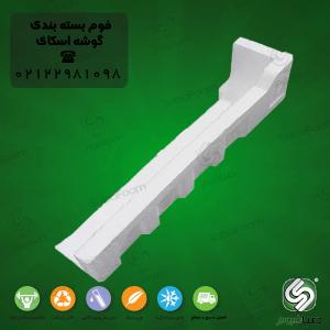 پلاستوفوم گوشه بسته بندی اسپیکر