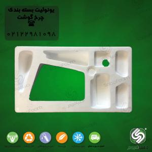 پلاستوفوم بسته بندی چرخ گوشت