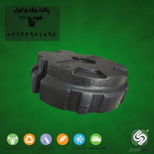 پالت جک و ابزار خودرو EPP (پلی پروپیلن)