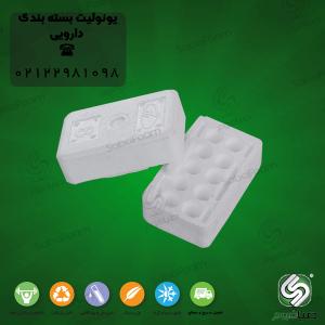 یونولیت بسته بندی دارویی2